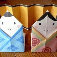 印刷可能な折り紙