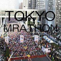 東京マラソン 芸能人 招待選手