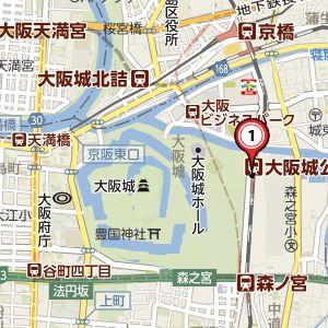 大阪城公園のアクセス