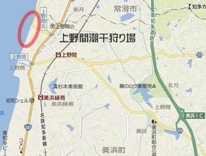 上野間潮干狩り場