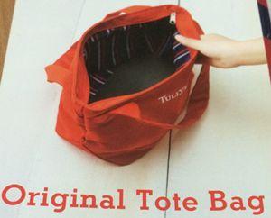 タリーズの福袋が入ったトートバッグ