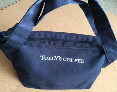 タリーズのバッグ