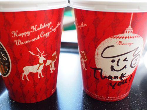 タリーズのクリスマスカップ