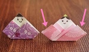 折り紙 お雛様 折り紙 立体 : 作る折り紙【すごく簡単・立体 ...