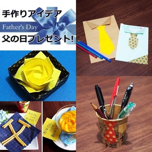 本気で作ってみた!子供から ... : 折り紙 カエル 作り方 : すべての折り紙