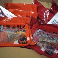噂の亀山社中の焼肉を買って食べてみた!口コミ感想です