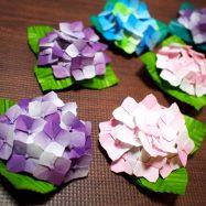 おりがみ【立体】こんもりと咲くアジサイ(紫陽花)の作り方